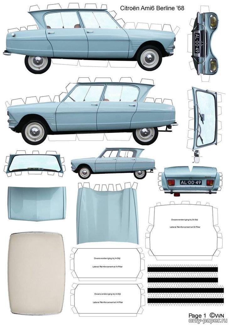 форд из бумаги картинки нажать сохранить, после