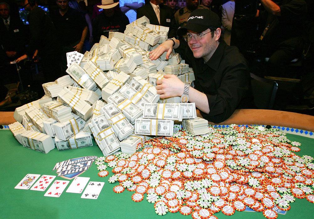 официальный сайт казино с реальным выигрышем денег