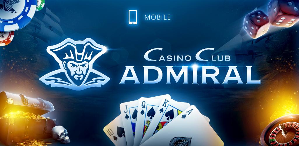 установить казино адмирал х