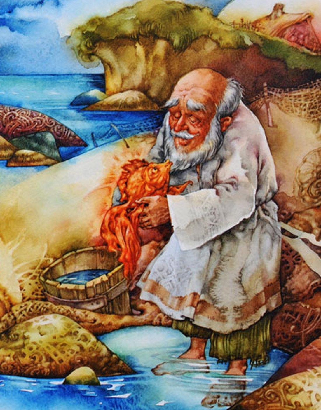Картинки сказке золотой рыбки