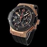 896850a62c2d В нашем интернет-магазине вы можете купить точные копии часов по доступным  ценам. Элитные ...