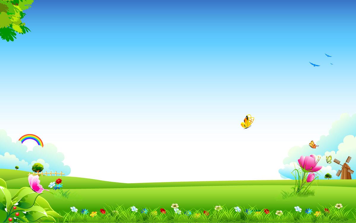Детские красивые картинки для оформления фона