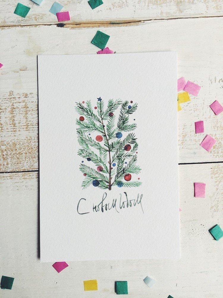 Надписью какой, идеи официальной открытки