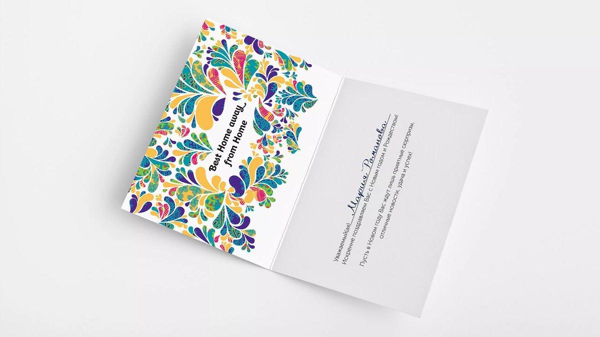 Электронная открытка дизайн, день рождения дяде