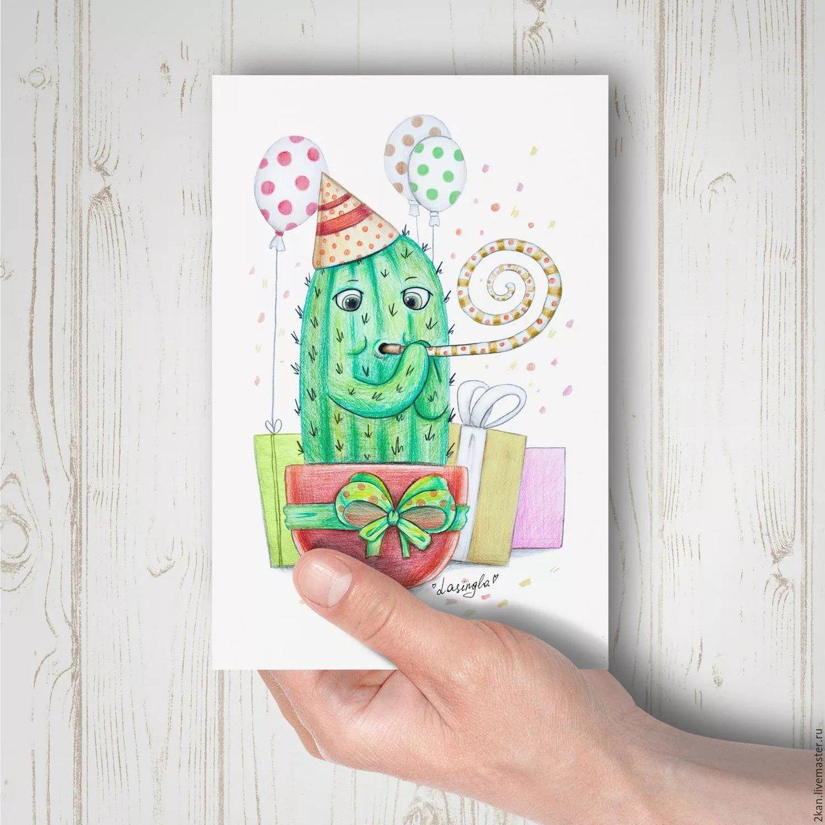 Картинки, ооо арт дизайн открытки