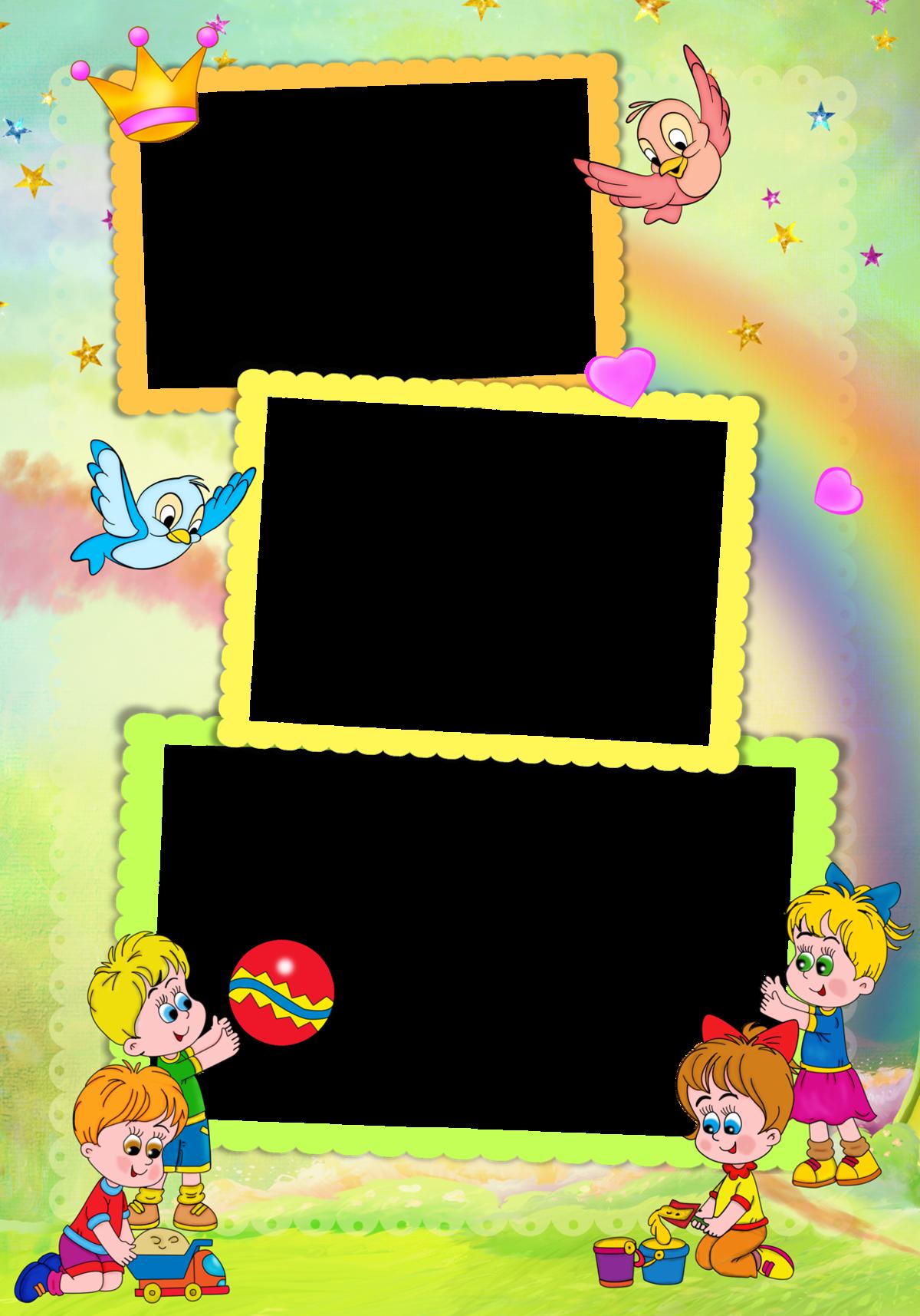 Необычная, картинки рамки для детей в детском саду