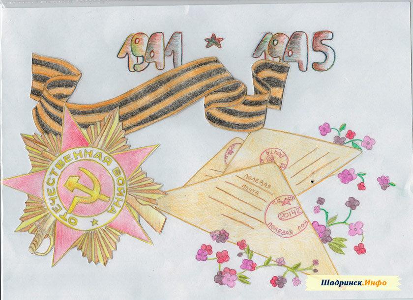 Нарисовать карандашом открытку с 9 мая, открытки новым годом