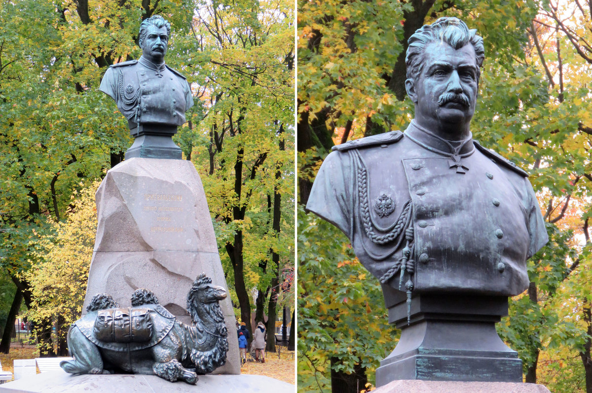 картинки памятник пржевальскому встречаются открытые зёвы