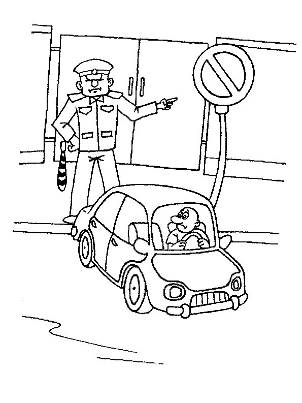 Рисунки правила дорожного движения раскраски