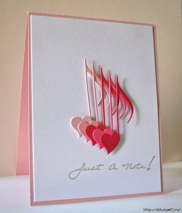 Тебя, открытка внутри дизайн