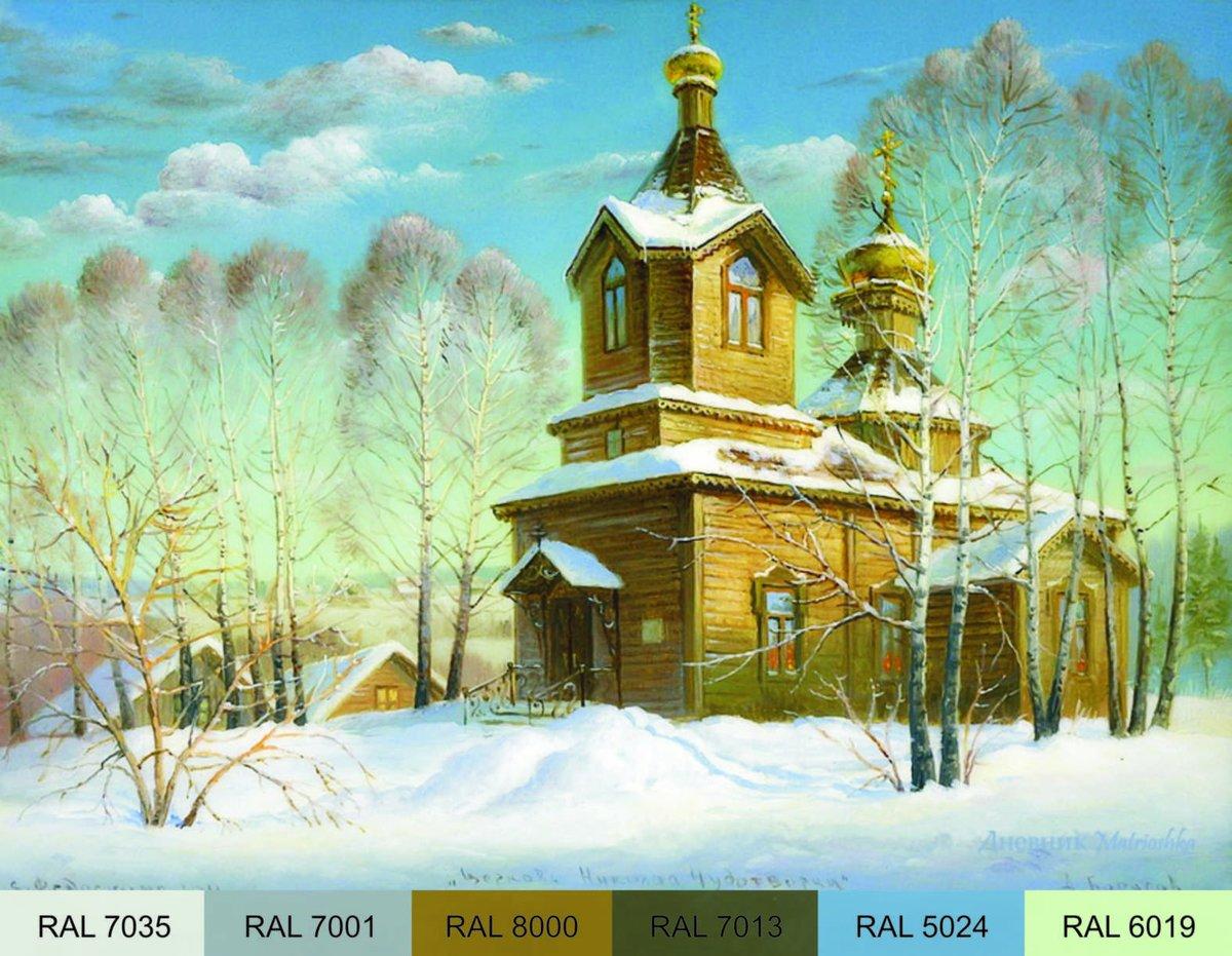 Православные открытки храмов
