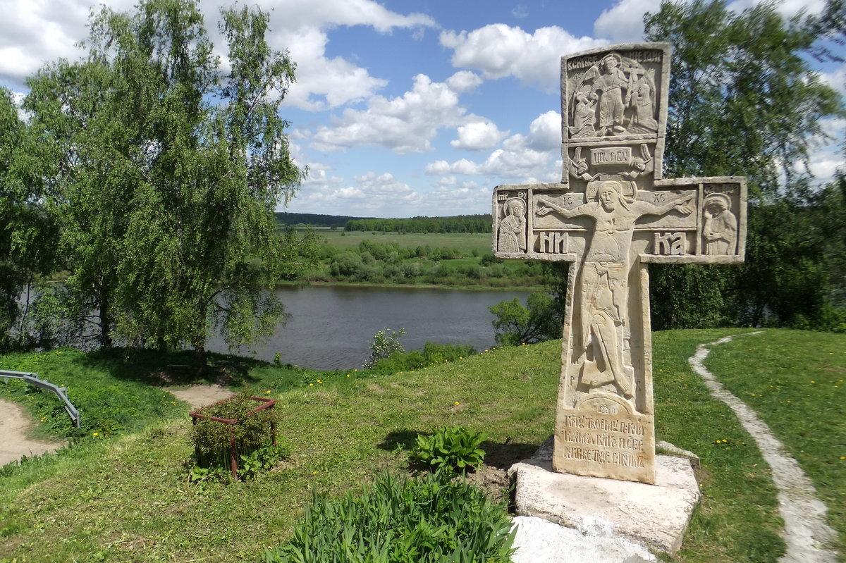 поклонный крест фото картинки нагиев рост