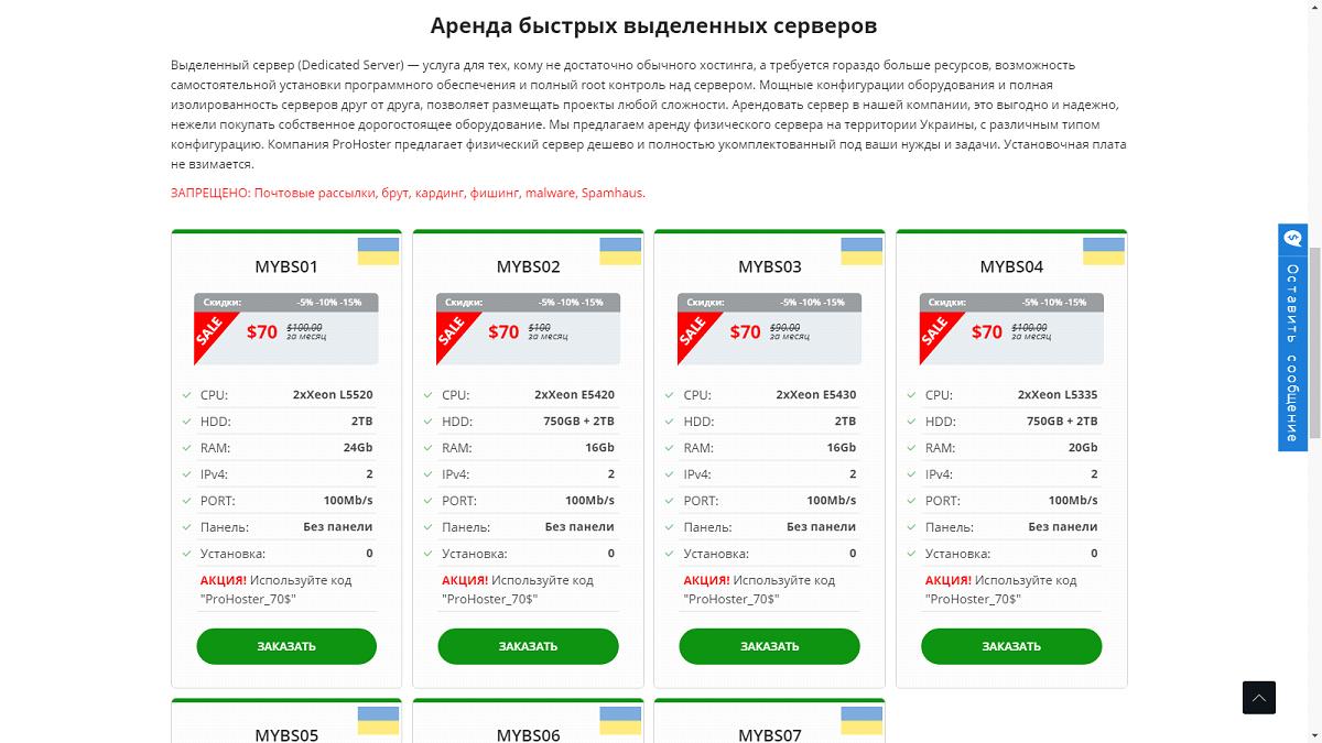 Лучший хостинг москвы как сделать сайт купить хостинг