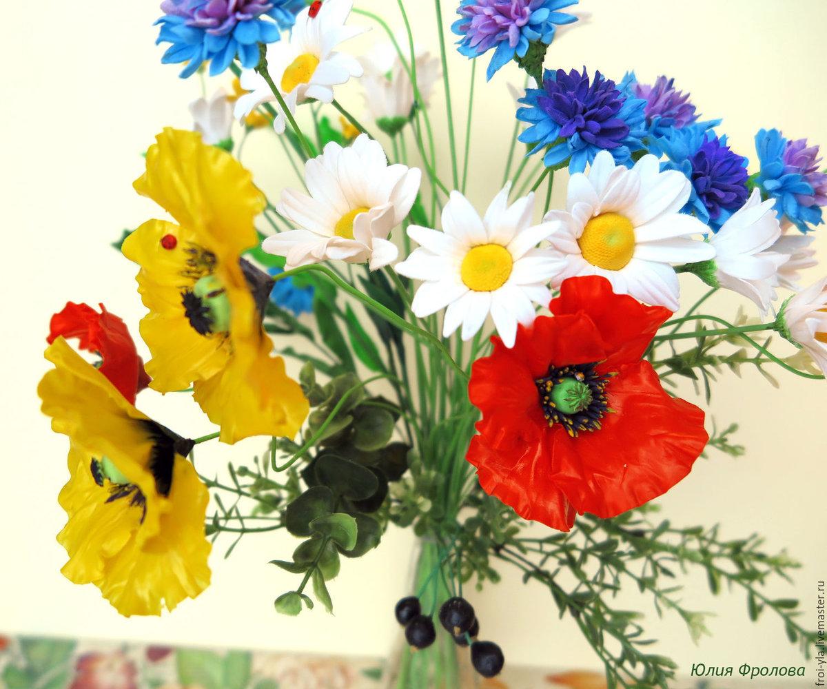Открытки букеты полевые цветы, плачь