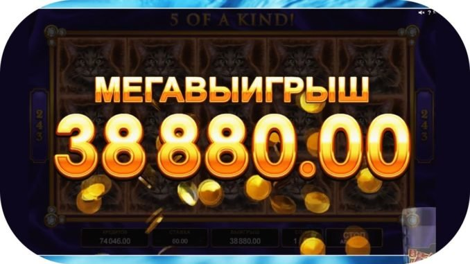 выигрышные слоты в казино