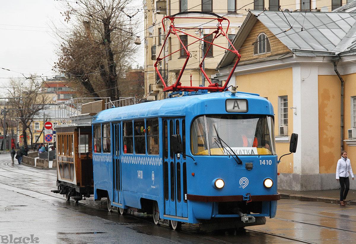 Трамваи москвы фото и картинки