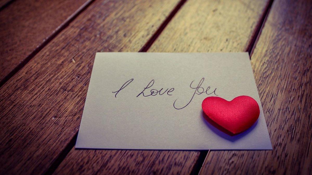 Алена, для любимого открытка письмо