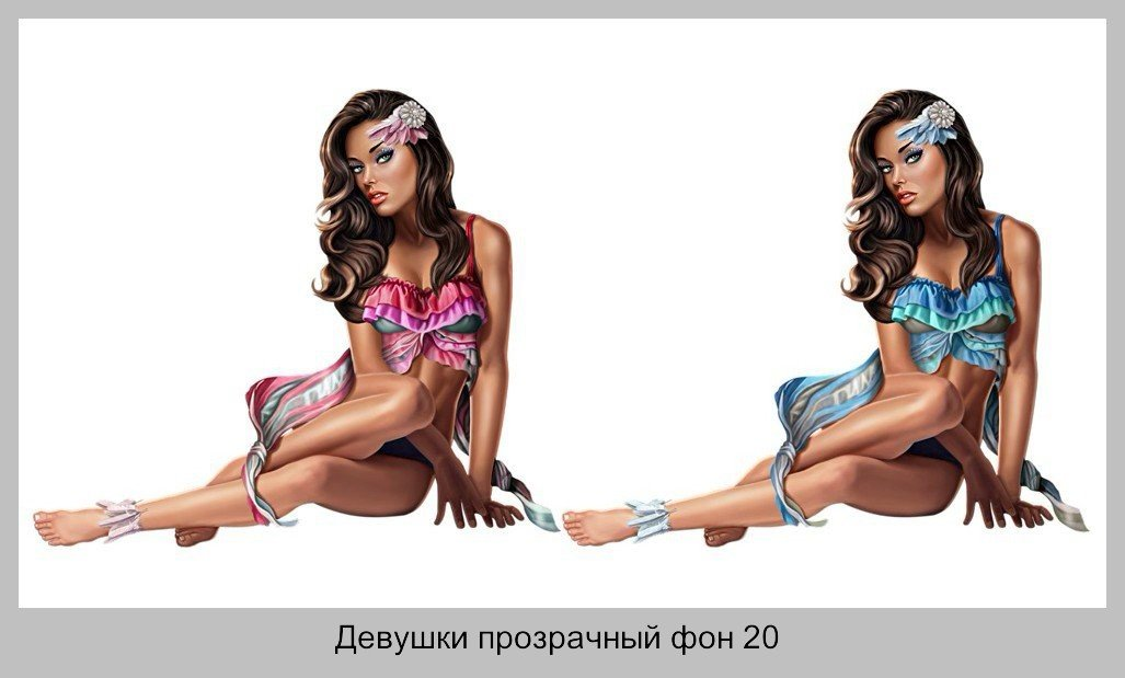 Девушки в купальниках на прозрачном фоне