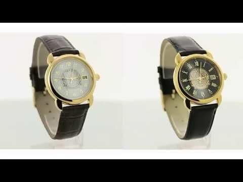 0cb61ba7 Часы с гербом Казахстана. Наручные часы «Казахстан» Подробности... 🔔 http