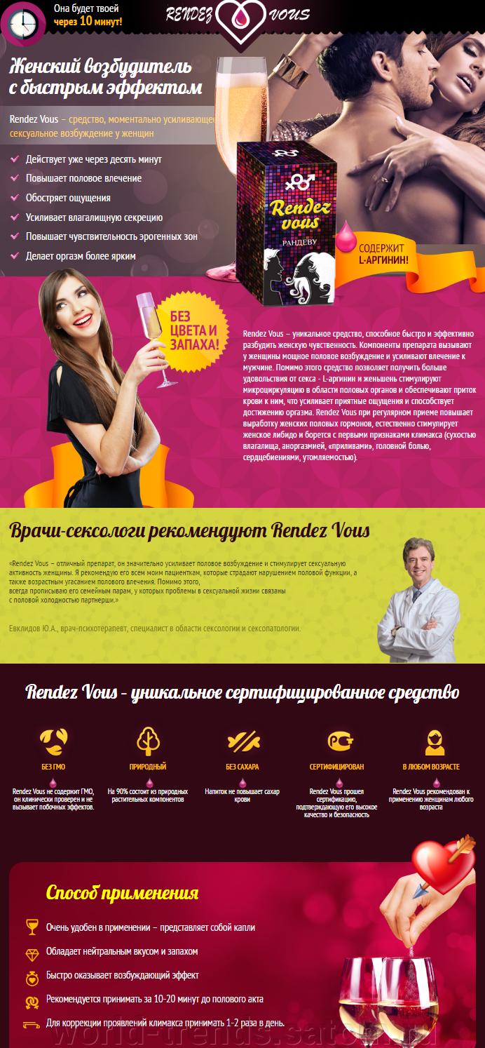Женская сайт секс — pic 7