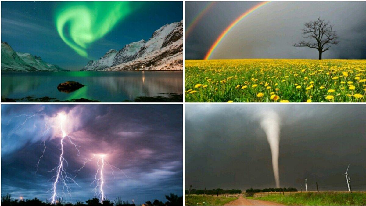 Атмосферные явления картинки для детей