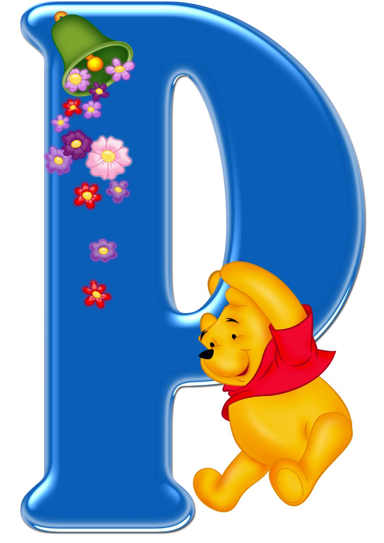 Красивые буквы картинки алфавитом