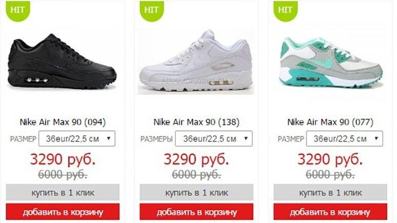 Распродажа брендовых кроссовок в Железнодорожном. Распродажа брендовых  кроссовок спб Купить со скидкой -50% d95bd4e8ec6