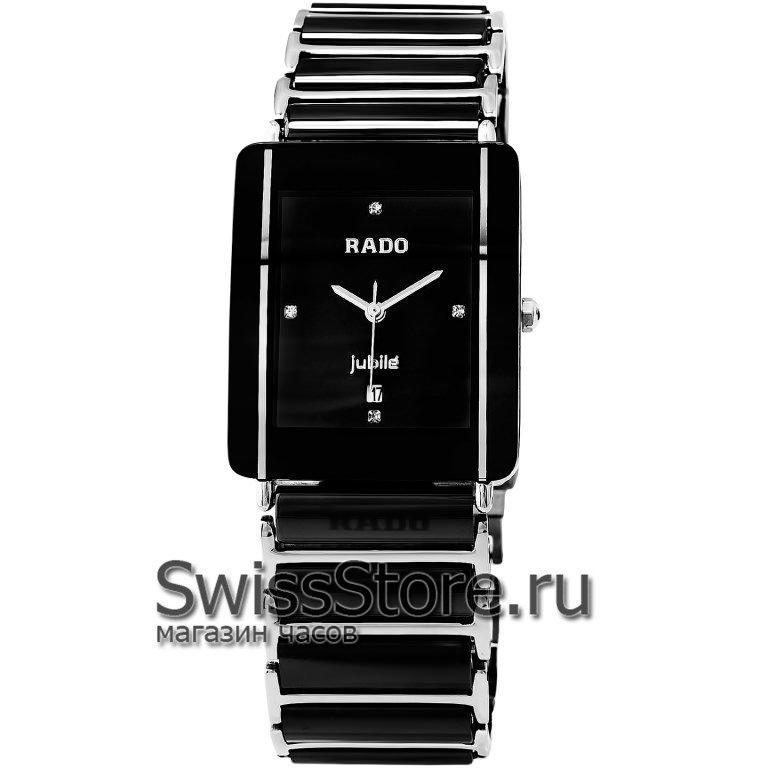 87a7a4d07dc4 Часы Rado Integral Jubile в Сочи. Часы За Рублей, Купить Наручные Часы Радо  Перейти
