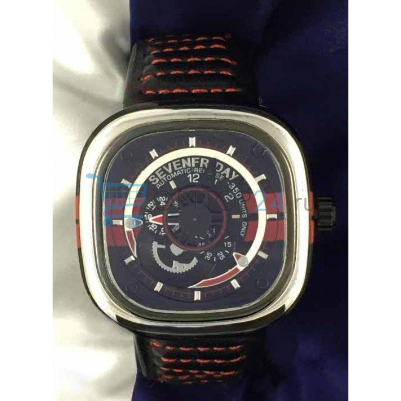 Купить часы в краснодаре со скидкой наручные часы illuminator