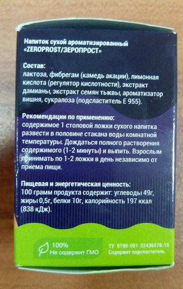 MDA Закладка Орск MDA legalrc Ульяновск