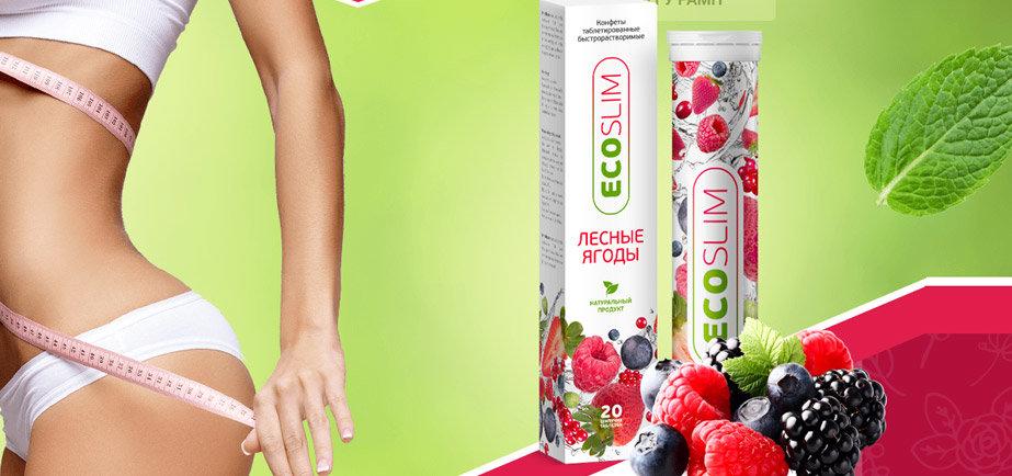 EcoSlim для похудения. Eco slim для похудения цена инструкция Перейти на официальный  сайт производителя. 53eda799036