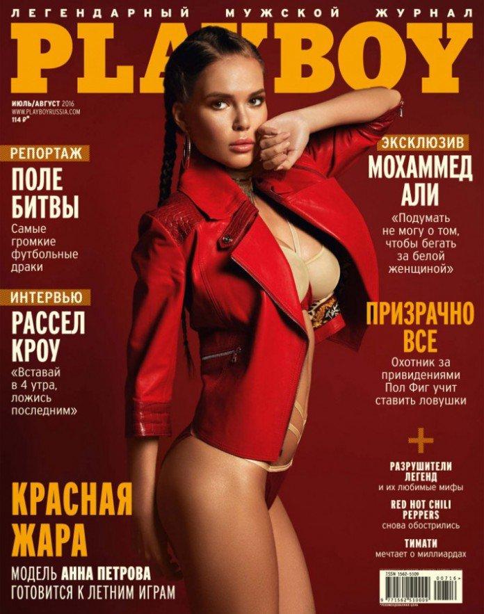 pop-divi-dlya-zhurnala-pleyboy