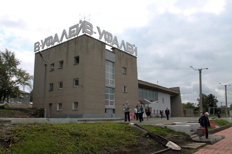 Фото города верхний уфалей челябинской