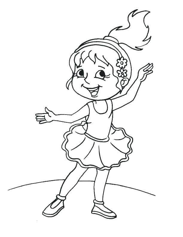 Танец картинка для детей раскраска