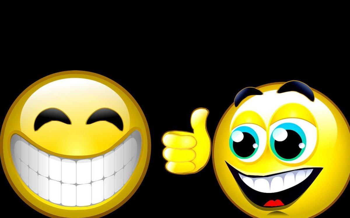 Открытки с улыбкой прикольные картинки