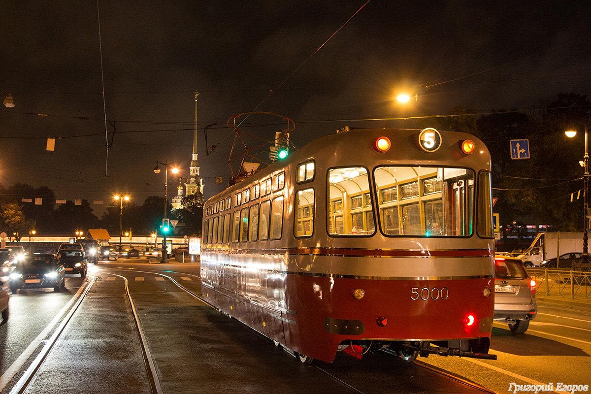 Картинка с трамваем, открытки