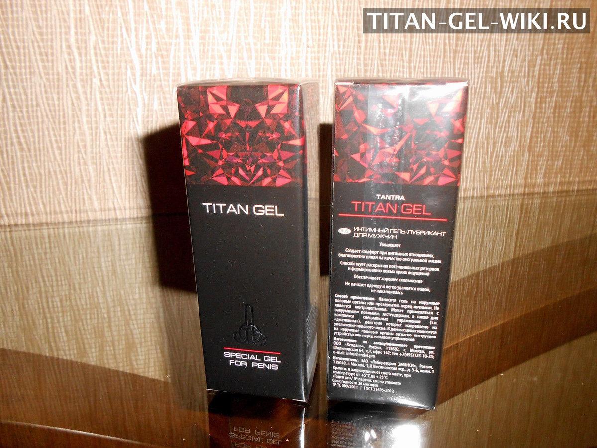 intim-gel-titan
