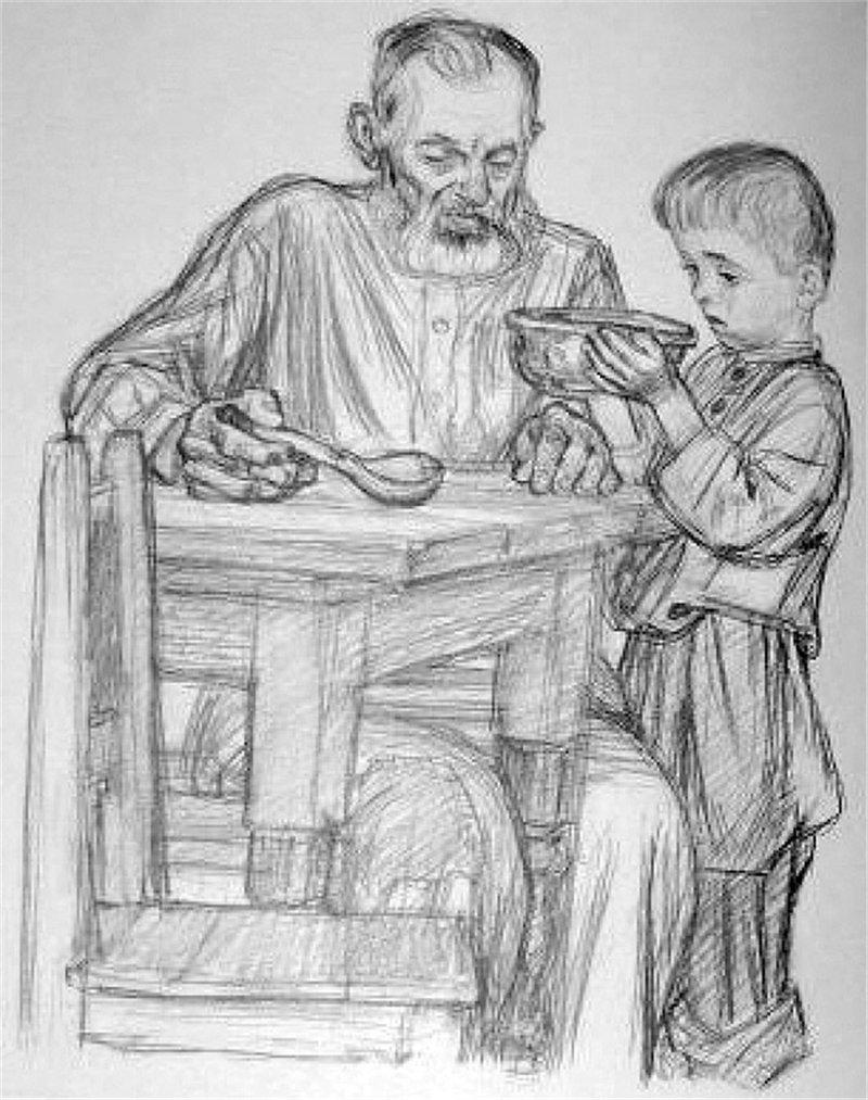 дедушка и внук рисунок карандашом достаточно сложная