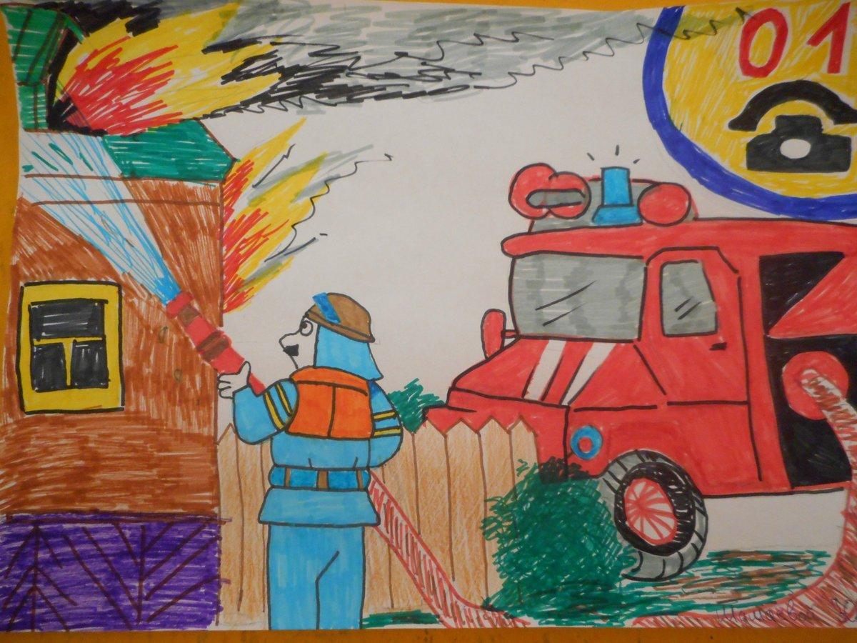 Пожарная безопасность открытка