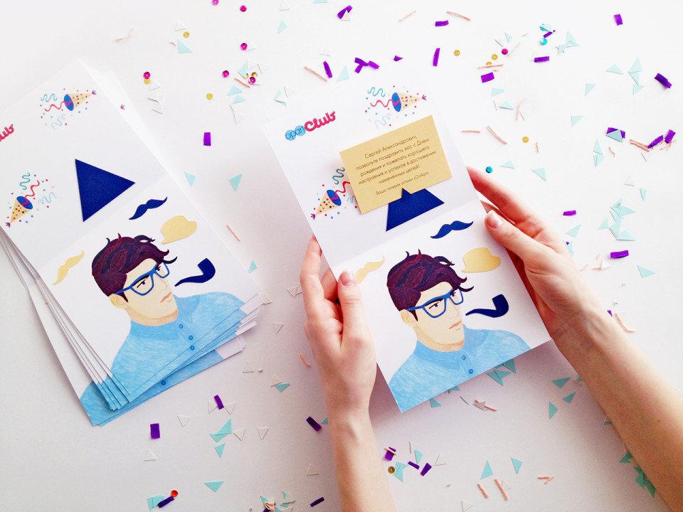 Открытка арт дизайн, открытка февраля