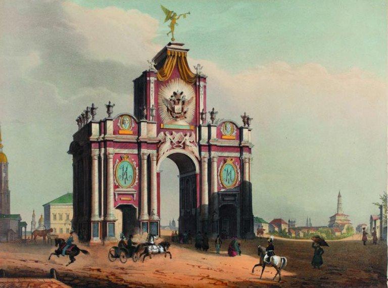 3 июня 1927 года в Москве снесены Красные ворота
