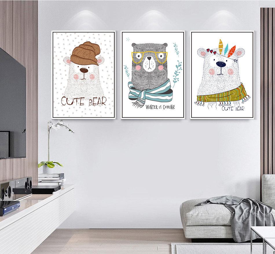Постеры в детскую шаблоны