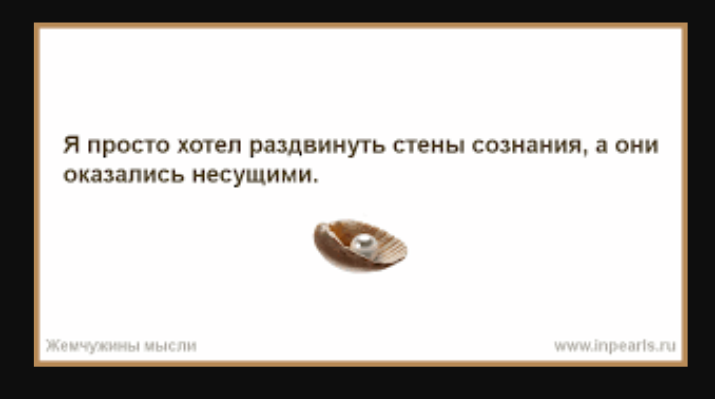 Если в вашем сне вас позвали замуж, сон означает скорое выгодное предложение.