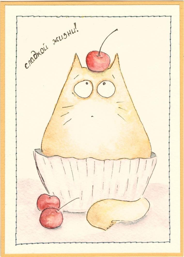 Как срисовать открытку на день рождения