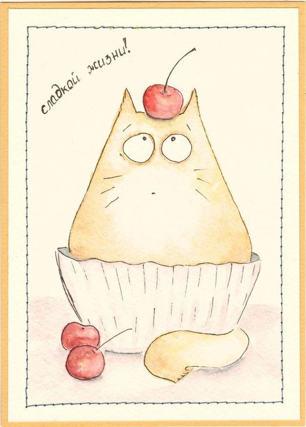 рисунок на открытках с днем рождения есть витье