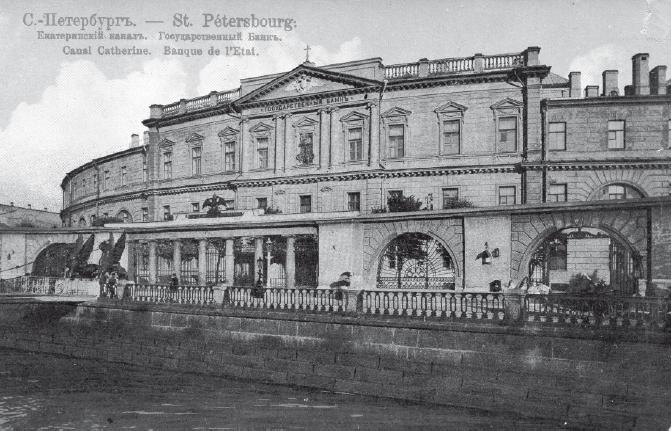 13 мая 1754 года указом Елизаветы Петровны учрежден первый в России государственный банк