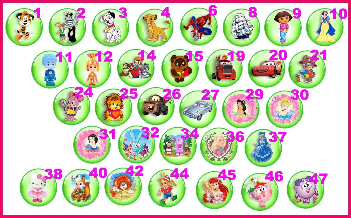 Картинки для маркировки столов в детском саду для распечатки