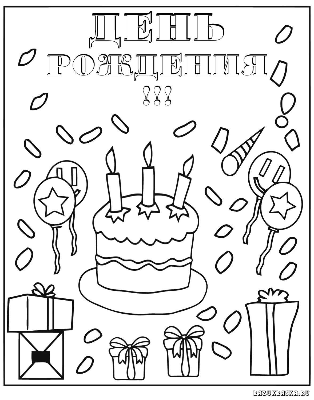Как нарисовать красивую открытку бабушке