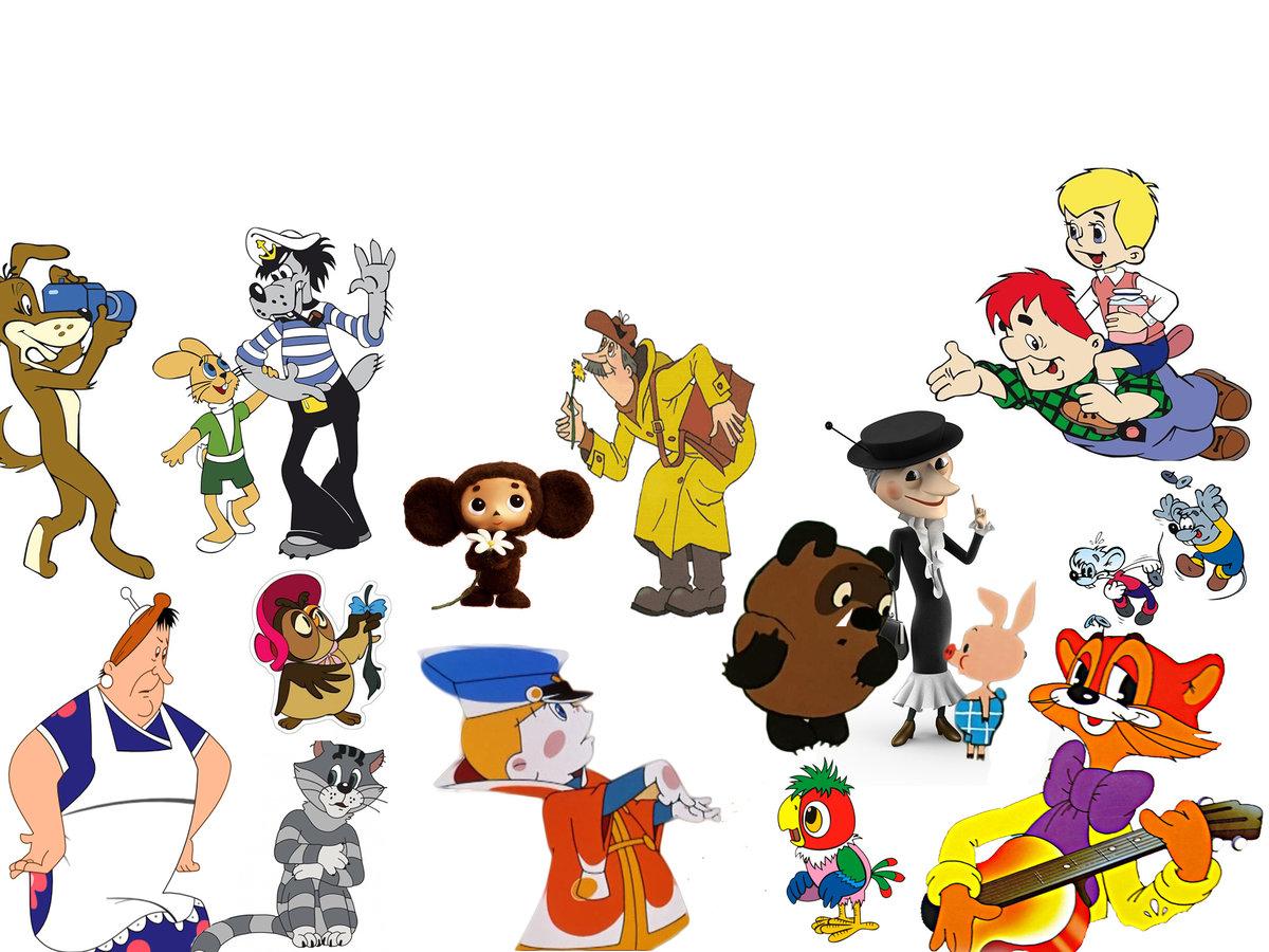 Юбилеем, веселые персонажи картинки