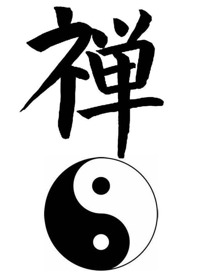 Японские картинки иероглифы